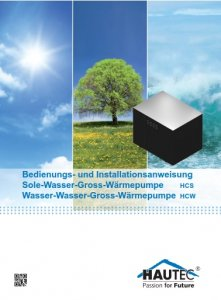 Bedienungsanleitung HCW-HCS 2015D-GWP